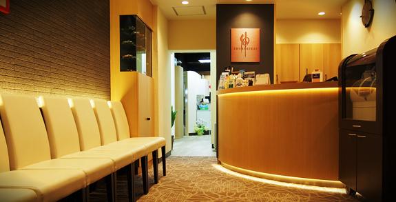 西早稲田・高田馬場の歯医者さん高木歯科医院です